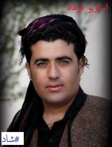 دانلود آهنگ شاد و جدید از آیت احمد نژاد