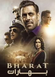 دانلود فیلم هندی بهارات با دوبله فارسی Bharat 2019