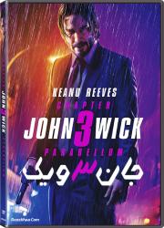 دانلود فیلم جان ویک ۳: پارابلوم با دوبله فارسی John Wick 3: Parabellum 2019