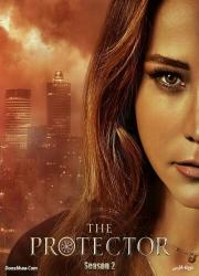 دانلود دوبله فارسی فصل دوم سریال محافظ The Protector 2019