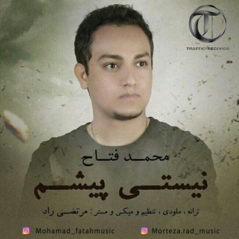 دانلود آهنگ جدید محمد فتاح به نام نیستی پیشم
