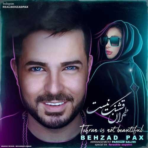 دانلود آهنگ جدید و فوق العاده زیبای بهزاد پکس به نام تهران قشنگ نیست