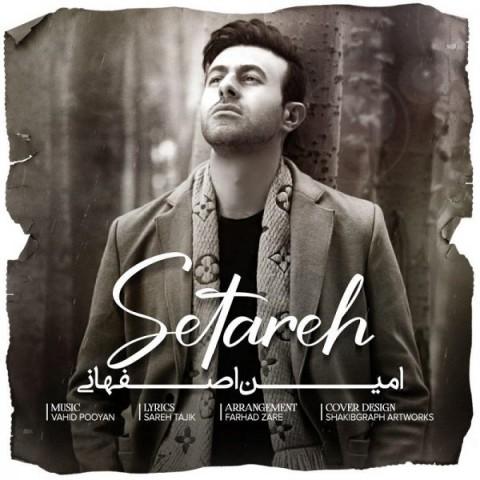 دانلود آهنگ جدید امین اصفهانی به نام ستاره