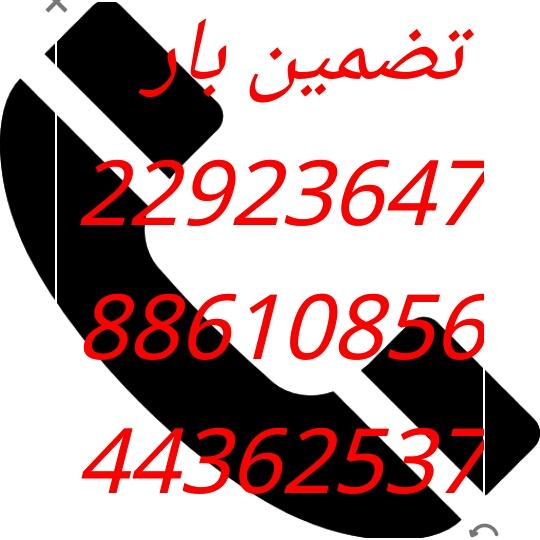 اتوبار فرخ 88610856  خاور    کامیون88610856وانت  نیسان   22923647کارگر اثاث کشی  ماهر و با تجربه     داخل شهر  (تهران ) و  شهرستان