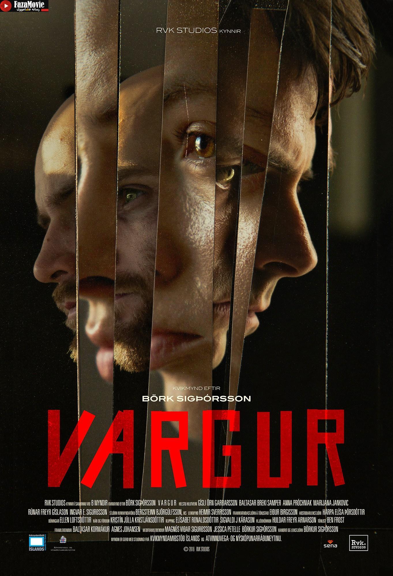 دانلود فیلم Vultures 2018 کرکس ها با زیرنویس فارسیبا زیرنویس فارسی