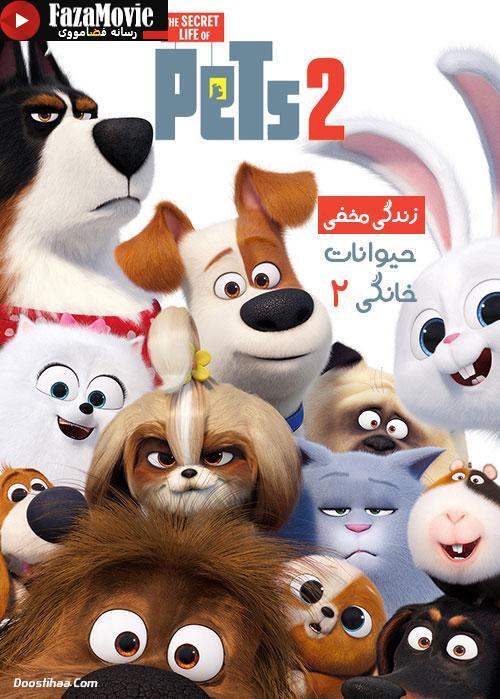 دانلود انیمیشن زندگی پنهان حیوانات 2 The Secret Life of Pets 2 2019 با دوبله فارسی