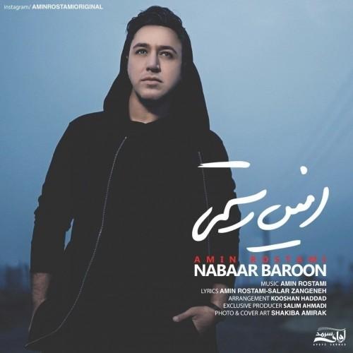 دانلود آهنگ جدید و فوق العاده زیبای امین رستمی به نام نبار بارون