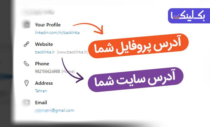 http://rozup.ir/view/2978072/Linkedin%20-%20Backlinka-IR%20%20(2).jpg