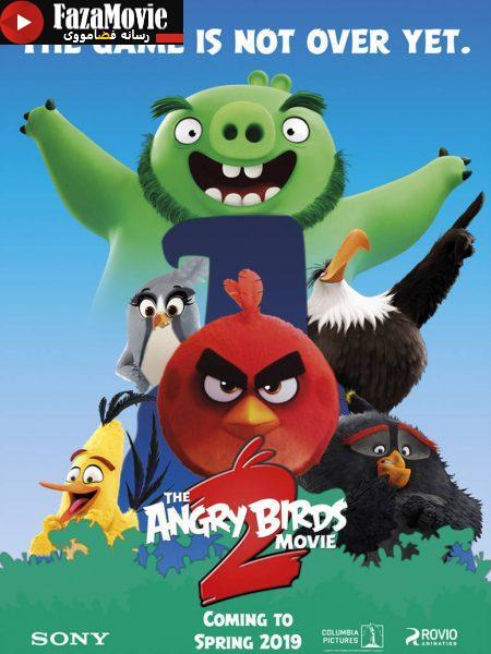 دانلود انیمیشن پرندگان خشمگین 2 The Angry Birds Movie 2 2019 با دوبله فارسی