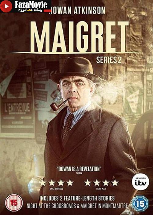 دانلود فیلم Maigret in Montmartre 2017 میگره در مون مارتر با زیرنویس فارسی