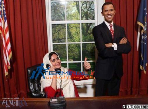 عکس جالب و دیدنی الناز شاکردوست در دفتر کار اوباما