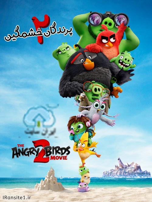 دانلود انیمیشن پرندگان خشمگین ۲ The Angry Birds Movie 2 2019 BluRay