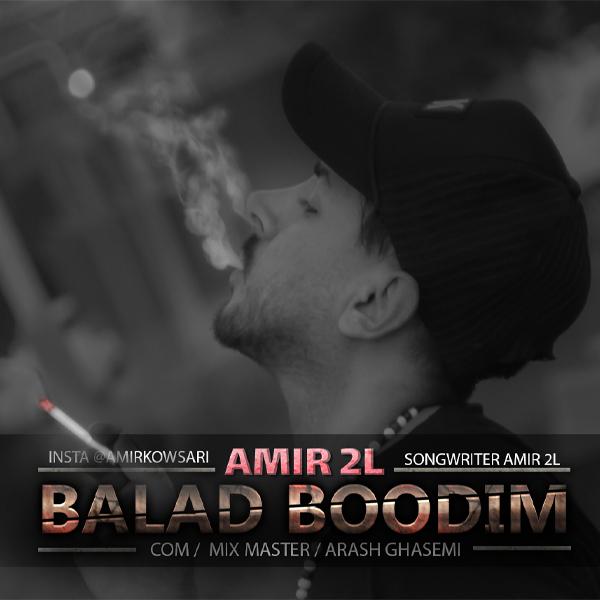 Amir 2L _ baladBoodim melobot.jpg (600×600)