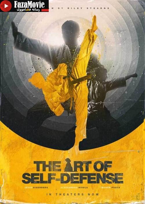 دانلود فیلم The Art of Self-Defense 2019 هنر دفاع شخصی با زیرنویس فارسی