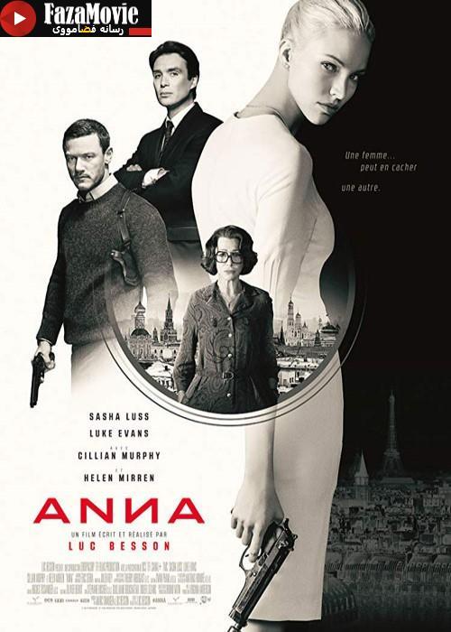 دانلود فیلم Anna 2019 آنا با دوبله فارسیبا زیرنویس فارسی