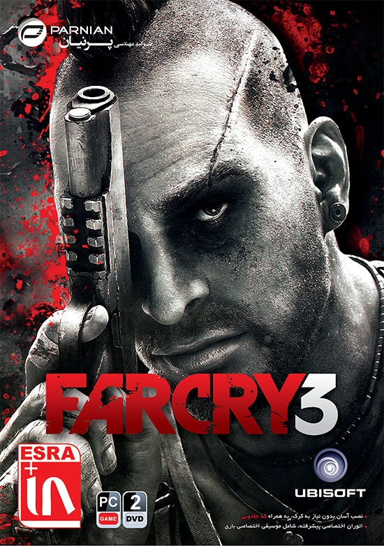 دانلود بازی فار کرای 3 (برای کامپیوتر)  Far Cry 3 PC Game