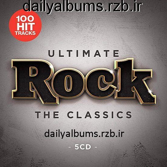 100 rock jadid.jpg (550×550)