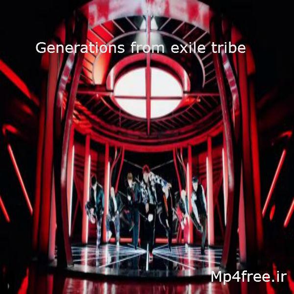 دانلود موزیک ویدیو ژاپنی گروه (گنراتیونس فرم اکسیله تربه) Generations From Exile Tribe با نام (بسيار خوب) Alright