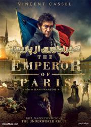 دانلود دوبله فارسی فیلم امپراطوری از پاریس The Emperor of Paris 2018