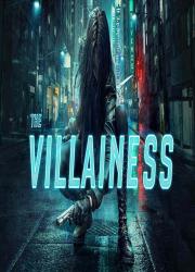 دانلود فیلم افراد شرور با دوبله فارسی The Villainess 2017 BluRay