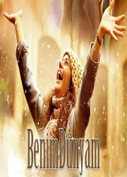 دانلود فیلم ترکی دنیای من با دوبله فارسی My World 2013 BluRay