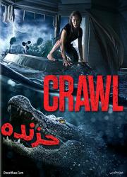 دانلود فیلم خزنده با دوبله فارسی Crawl 2019 BluRay
