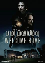 دانلود فیلم به خانه خوش آمدید با دوبله فارسی Welcome Home 2018