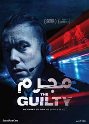 دانلود فیلم مجرم با دوبله فارسی The Guilty 2018 BluRay