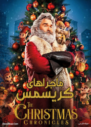 دانلود فیلم ماجراهای کریسمس با دوبله فارسی The Christmas Chronicles 2018