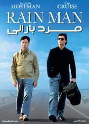دانلود فیلم مرد بارانی با دوبله فارسی Rain Man 1988 BluRay