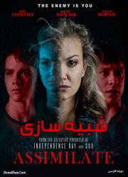 دانلود فیلم شبیه سازی با دوبله فارسی Assimilate 2019 BluRay