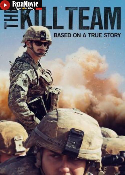 دانلود فیلم The Kill Team 2019 تیم کشتار با زیرنویس فارسیبا زیرنویس فارسی