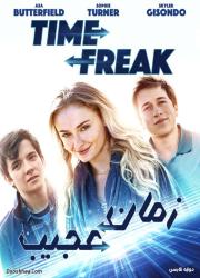 دانلود فیلم زمان عجیب با دوبله فارسی Time Freak 2018 BluRay