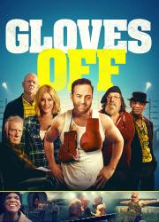دانلود فیلم آماده مبارزه با دوبله فارسی Gloves Off 2017 BluRay
