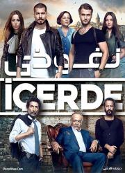 دانلود سریال نفوذی با دوبله فارسی Içerde TV Series 2016-2017
