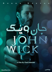 دانلود فیلم جان ویک با دوبله فارسی John Wick 2014 BluRay