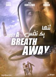دانلود فیلم تنها یک نفس با دوبله فارسی Just a Breath Away 2018
