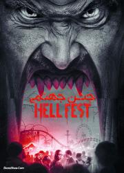 دانلود فیلم جشن جهنمی با دوبله فارسی Hell Fest 2018 BluRay