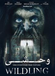 دانلود فیلم وحشی (ویلدینگ) با دوبله فارسی Wildling 2018 BluRay