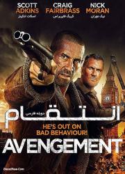دانلود فیلم انتقام ۲۰۱۹ با دوبله فارسی Avengement 2019 BluRay