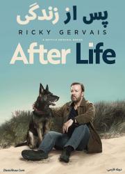 دانلود فصل اول سریال پس از زندگی با دوبله فاسی After Life 2019
