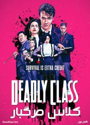 دانلود فصل اول سریال کلاس مرگبار با دوبله فارسی Deadly Class 2018
