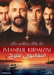 دانلود فیلم استانبول سرخ با دوبله فارسی Istanbul Kirmizisi 2017