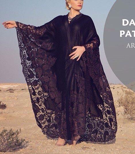 مدل عبا عربی زیبا