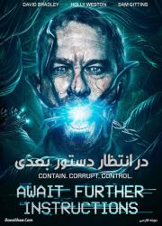 دانلود فیلم در انتظار دستور بعدی با دوبله فارسی Await Further Instructions 2018