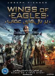 دانلود دوبله فارسی فیلم بر بال های عقاب On Wings of Eagles 2016