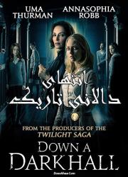 دانلود دوبله فارسی فیلم انتهای دالانی تاریک Down a Dark Hall 2018