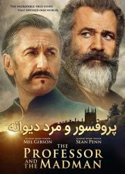 دانلود دوبله فارسی فیلم پروفسور و مرد دیوانه The Professor and the Madman 2019