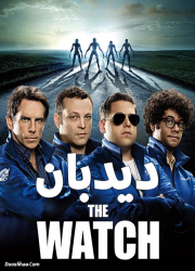 دانلود فیلم دیدبان با دوبله فارسی The Watch 2012 BluRay