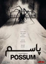 دانلود فیلم پاسم ۲۰۱۸ با دوبله فارسی Possum 2018 BluRay